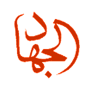 Executive Jihad logo.png